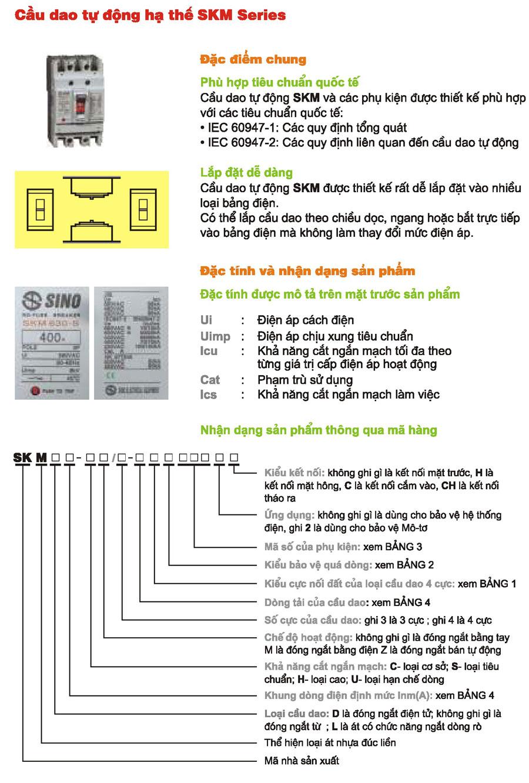 Cầu dao chống dòng rò (ELCB) - SKML100 - S 40A, 50A, 63A, 75A, 100A
